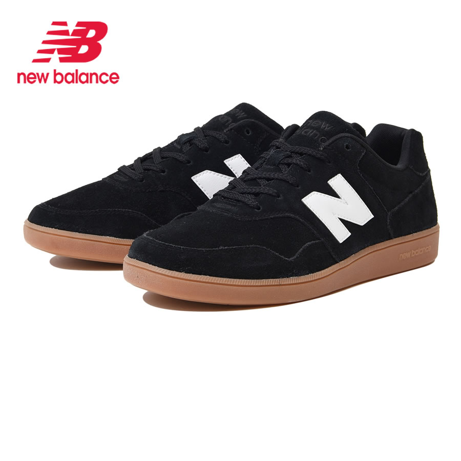 new balance gum sole